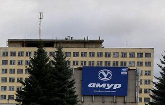 ЗАО «Автомобили и Моторы Урала»