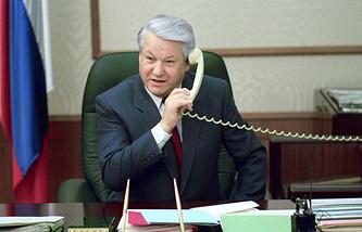 Телефонный разговор Бориса Ельцина с Биллом Клинтоном, 1992 год