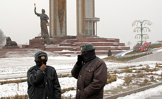 Душанбе. Фото ИТАР-ТАСС
