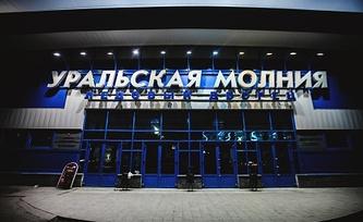 Фото ИТАР-ТАСС/Хажей Евгений