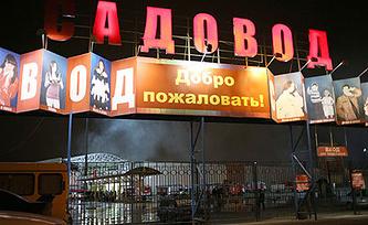 Фото из архива ИТАР-ТАСС/ Михаил Почуев