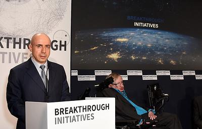 Стивен Хокинг и Юрий Мильнер потратят $100 млн на первый в истории межзвездный зонд