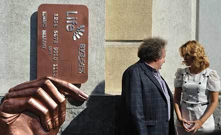 Памятник банковской карте  Фото ИТАР-ТАСС/ Антон Буценко