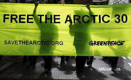 Фото EPA/JERRY LAMPEN