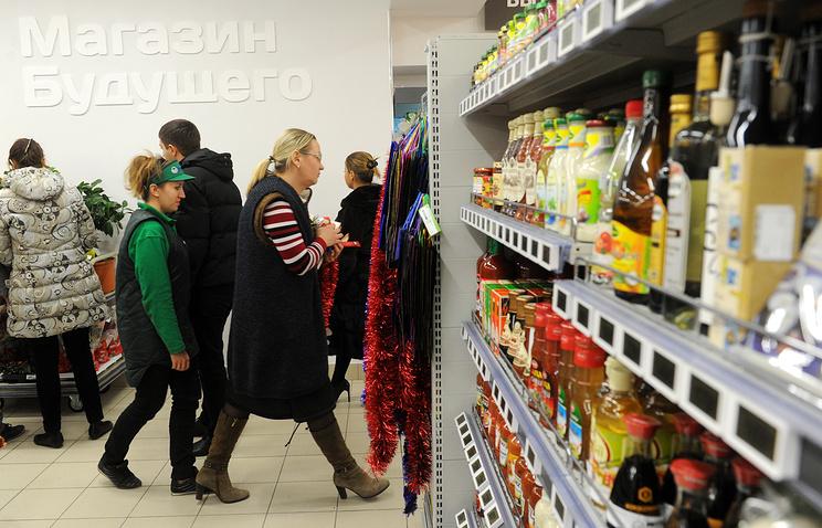 """Покупатели в супермаркете """"Перекресток"""""""