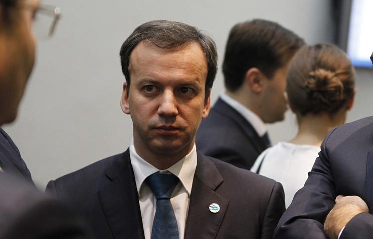 Вице-премьер РФ Аркадий Дворкович на Генассамблее МБВ