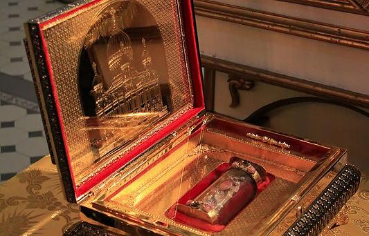 Ковчег с частицей мощей апостола Андрея Первозванного