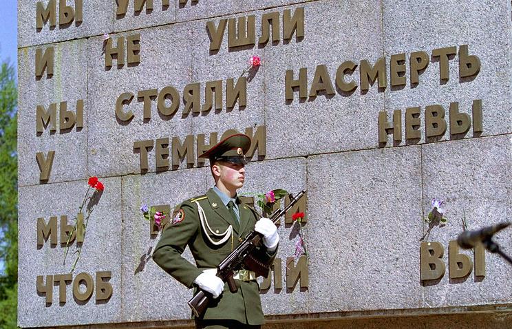 "Мемориал ""Невский пятачок"""