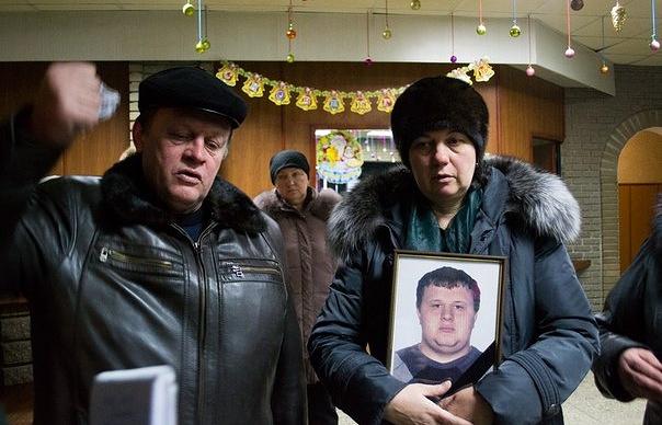 Родители убитого Александра Слакаева