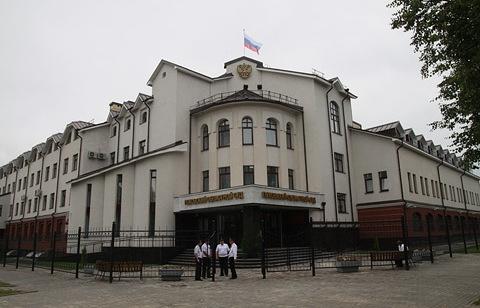 Псковский областной суд