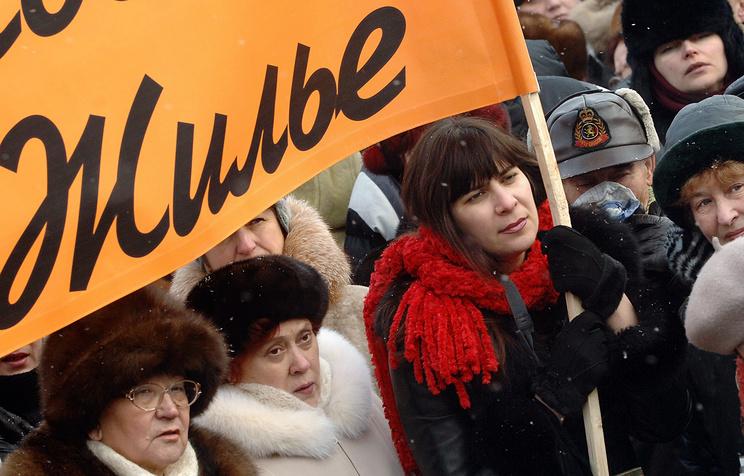 """Митинг протеста обманутых вкладчиков """"Социальной инициативы"""". 2006 год"""