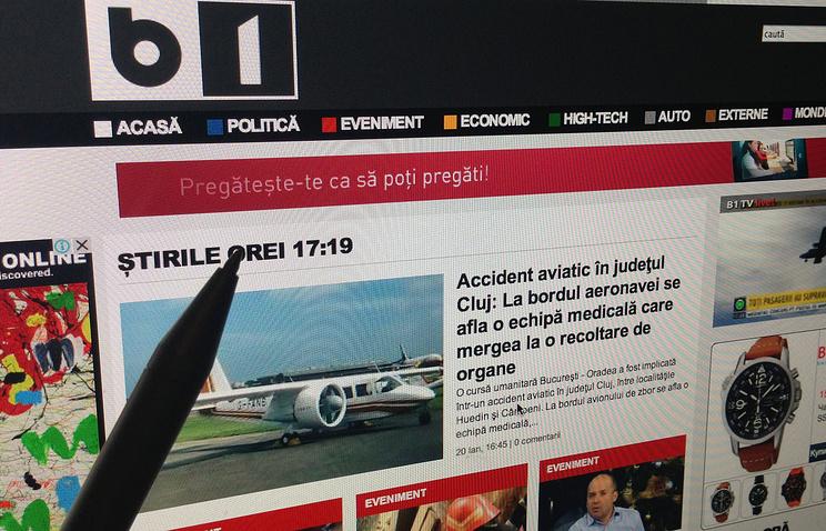Сайт румынского телеканала b1.ro