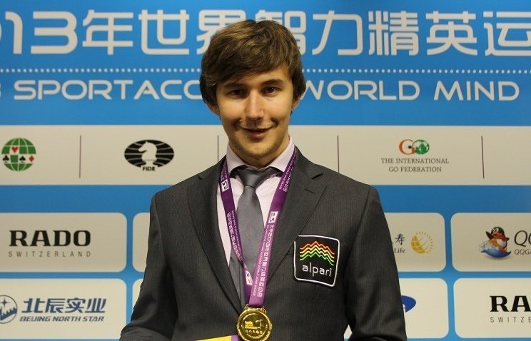 Сергей Карякин