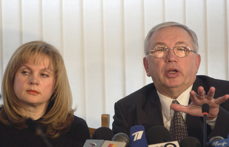 Элла Памфилова и Владимир Лукин