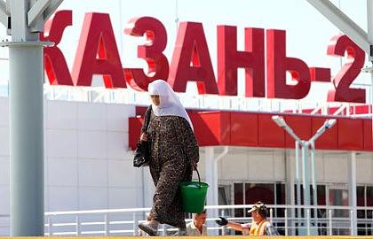 ИТАР-ТАСС/ Алексей Насыров