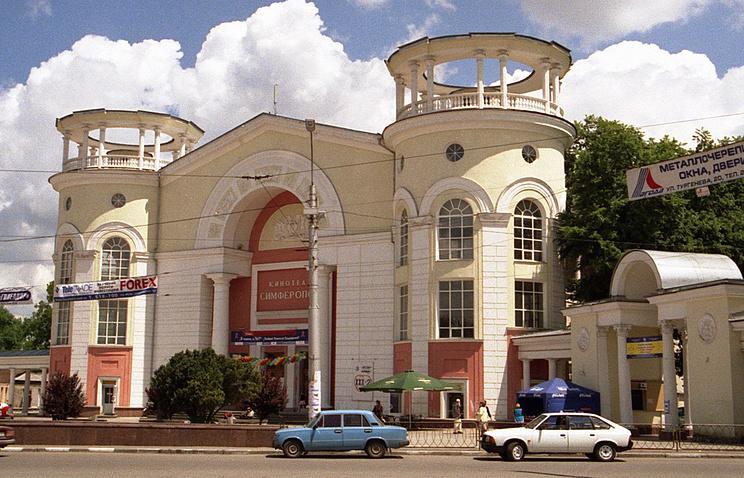 """Кинотеатр """"Симферополь"""" в Крыму, 2013 год"""