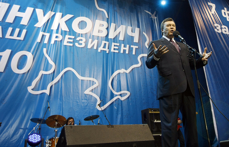 Виктор Янукович, 2010 год