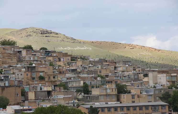 Вид на провинцию Хамедан
