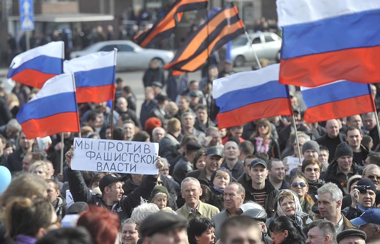 Митинг в Донецке в поддержку референдума в Крыму