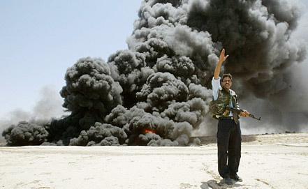 Фото из архива EPA/JAMAL NASRALLAH