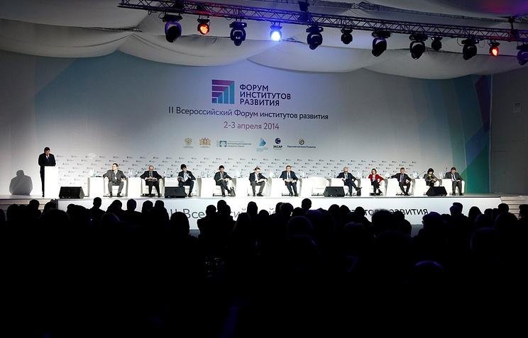 На Всероссийском форуме институтов развития в Екатеринбурге