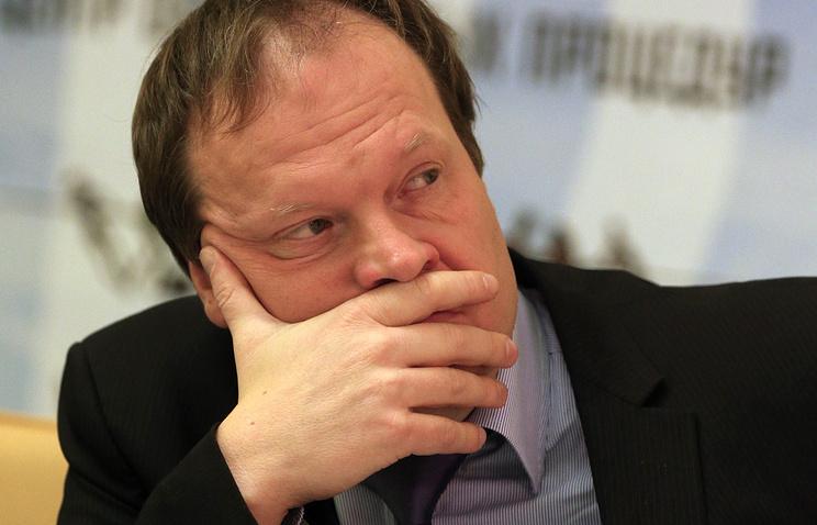 Владислав Гриб