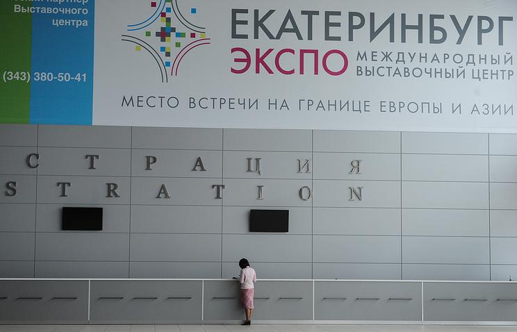 """Международный выставочный центр """"Екатеринбург-ЭКСПО"""", в котором будет проходить ИННОПРОМ-2014"""