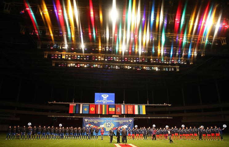 Церемония открытия Кубка Содружества
