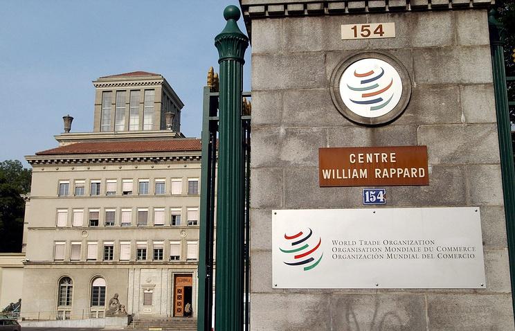 Штаб-квартира ВТО в Женеве