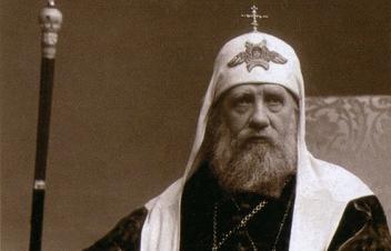 Патриарх Московский и Всея Руси Тихон