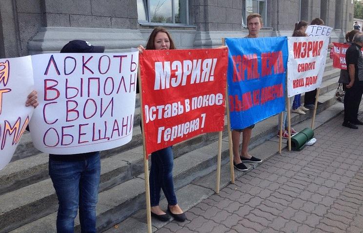 Жильцы дома, который планируют снести, на пикете возле мэрии г. Новосибирска