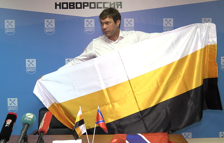 Олег Царев демонстрирует новый флаг