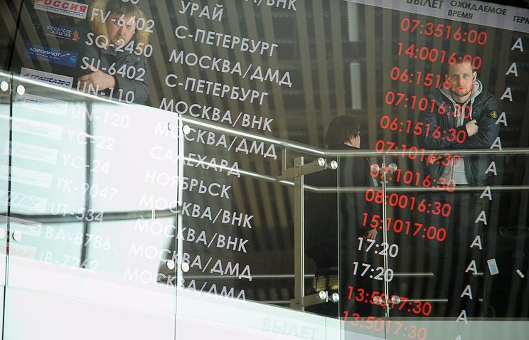 Задержка авиарейсов в аэропорту Кольцово
