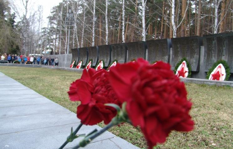 Широкореченский мемориал в Екатеринбурге