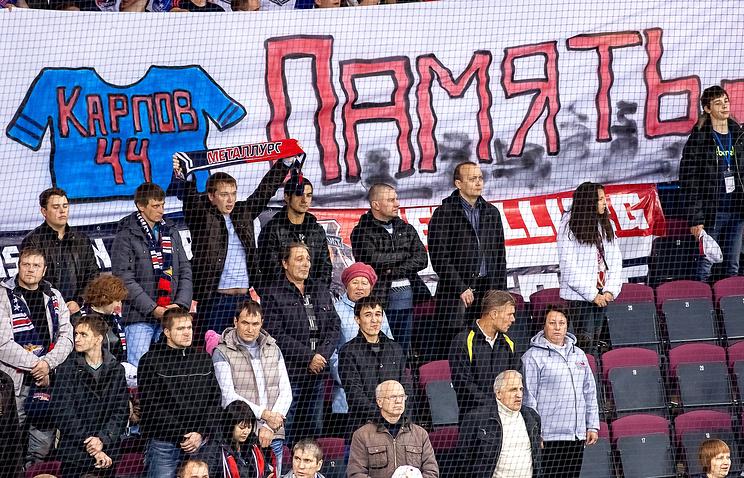 Хоккейные болельщики почтили память погибшего Валерия Карпова минутой молчания