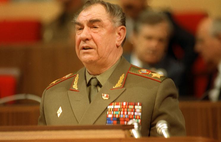 Маршал СССР Дмитрий Тимофеевич Язов