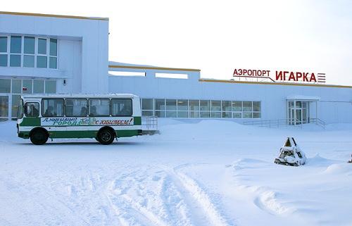 Аэропорт города Игарка
