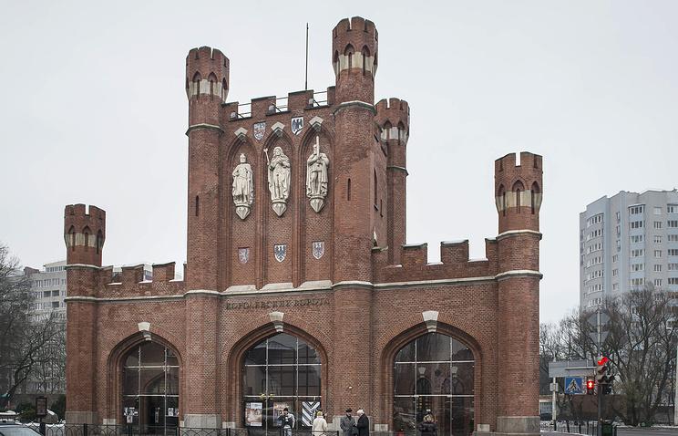 Калининград. Вид на Королевские ворота