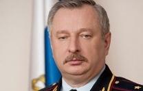 Генерал-майор полиции Васильев Юрий Александрович