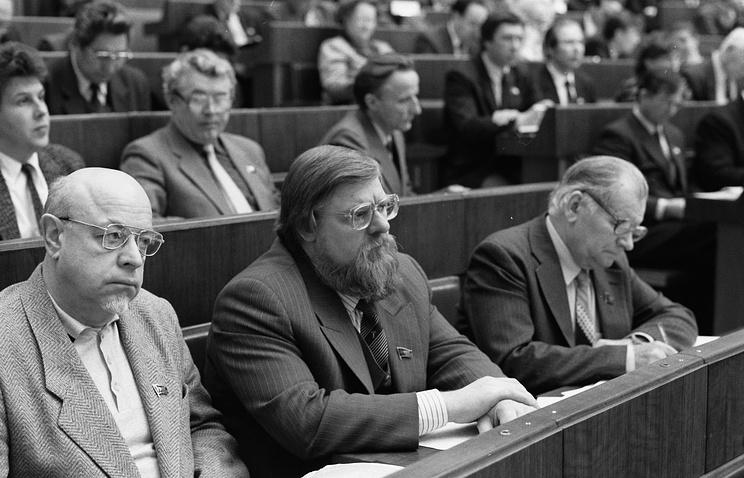 Заседание третьей сессии Верховного Совета СССР, 1990 год
