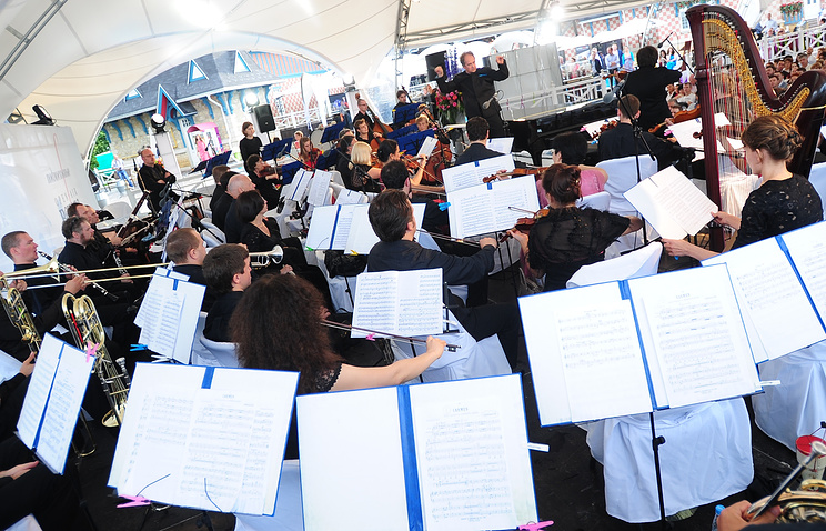 Уральский филармонический оркестр