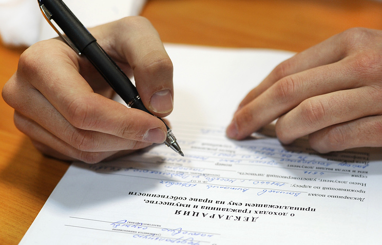 Декларация налогов