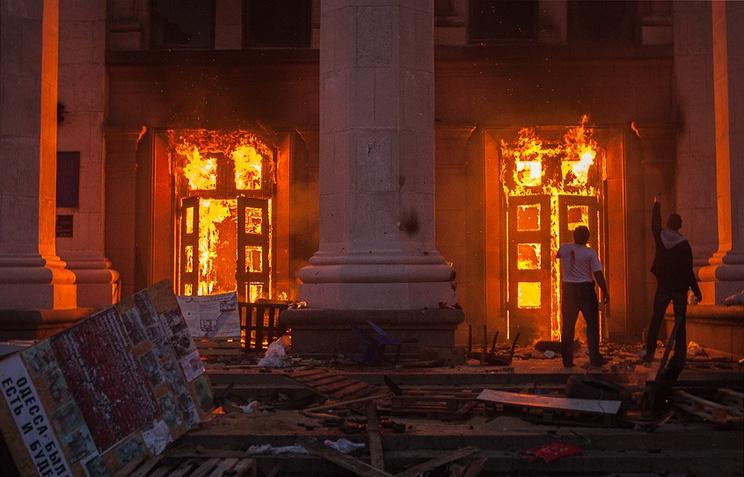 Пожар в здании областного совета профсоюзов в Одессе. 3 мая 2014 г.