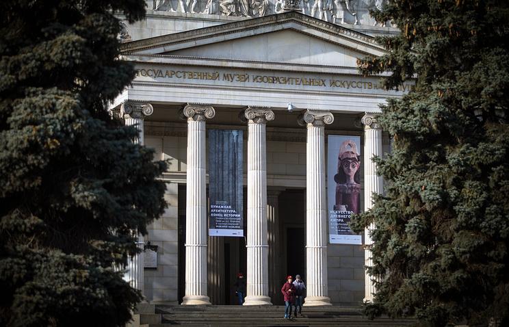 Главное здание ГМИИ