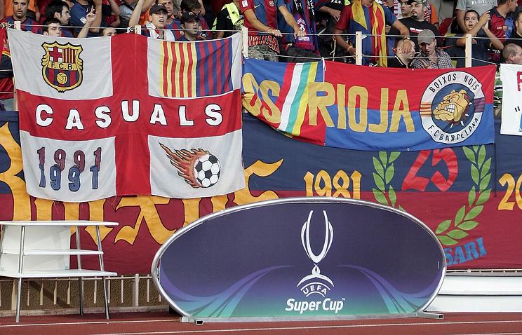 """Банер болельщиков """"Барселоны"""" на матче за Суперкубок УЕФА-2006"""