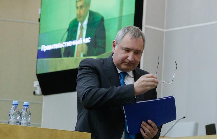 Вице-премьер РФ Дмитрий Рогозин на пленарном заседании Государственной Думы РФ