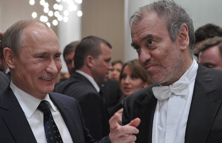Владимир Путин и Валерий Гергиев