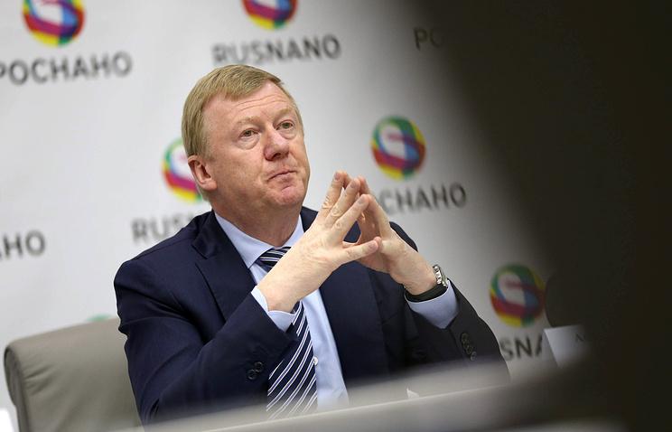 Анатолий Чубайс