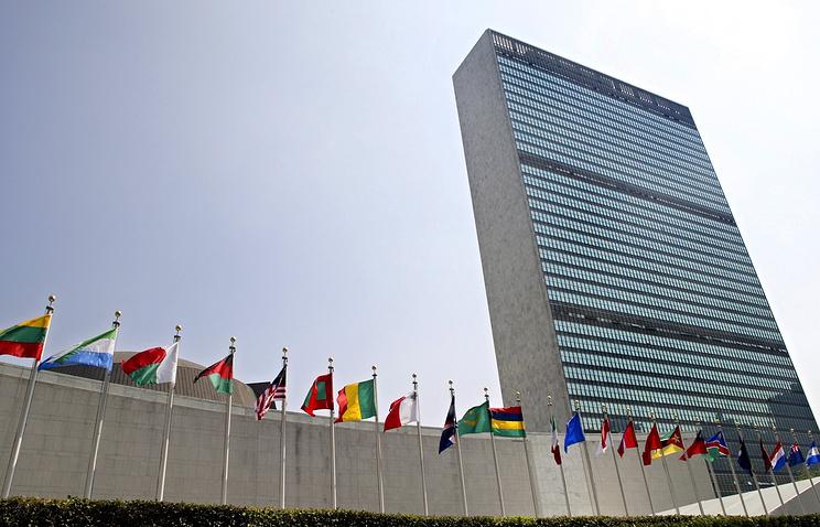 Здание Генеральной ассамблеи ООН