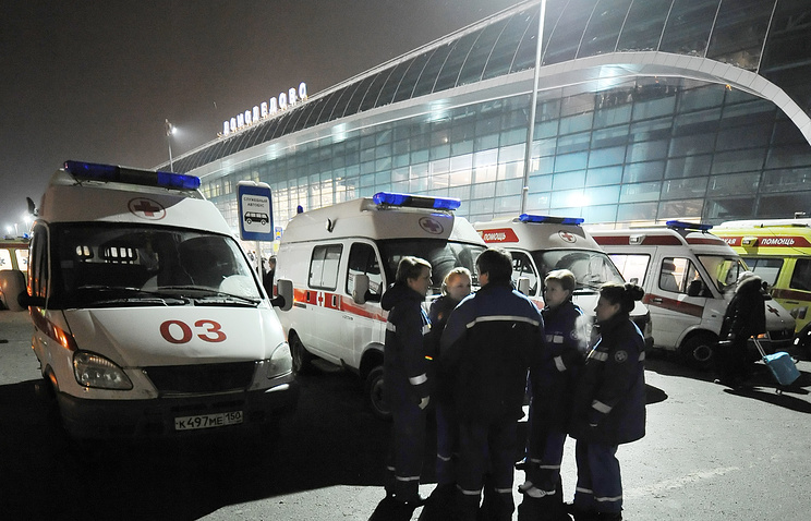 У аэропорта Домодедово после теракта,  24 января 2011 года